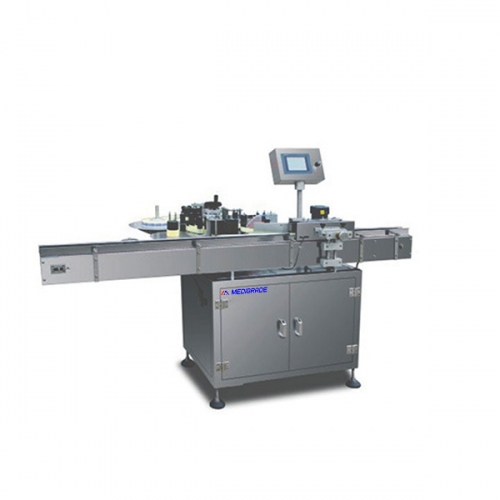 High- speed stand self- adhesive labeling machine(HHLT-II)