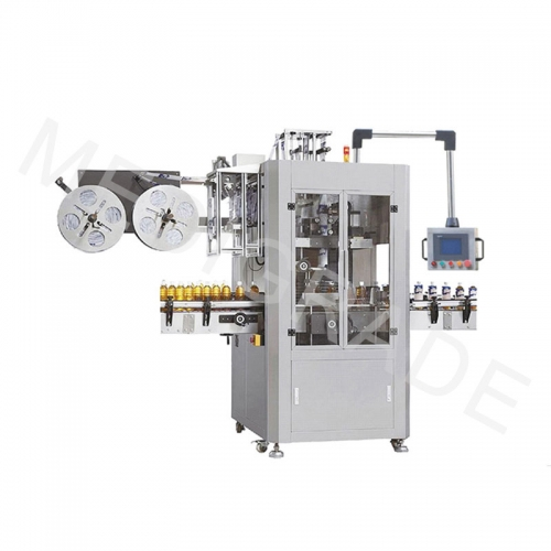 T-550 High speed trapping labeling machine