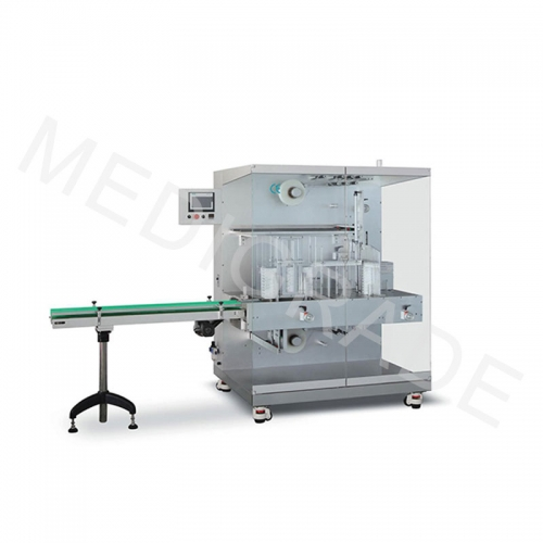 Automatic High Speed Film Bundling Machine(LJ-500K)